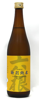 六根 特別純米酒 720ml