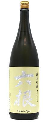 六根 オパール 純米吟醸 1800ml
