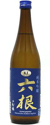 六根 サファイア 純米吟醸 720ml