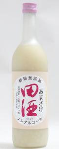 田酒 あま酒 750ml