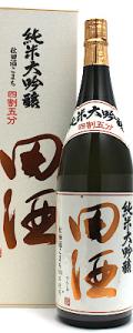 田酒 純米大吟醸 四割五分 秋田酒こまち 1800ml