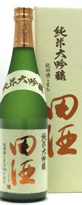 田酒 純米大吟醸 秋田酒こまち 720ml