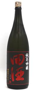 田酒  純米吟醸  辨慶 1800ml