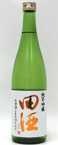 田酒 純米吟醸 秋田酒こまち 720ml