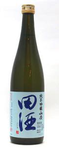田酒 山廃純米吟醸 720ml
