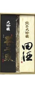 西田酒造飲み比べギフトセット 720ml×2