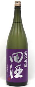田酒 純米吟醸 古城錦 1800ml