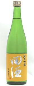 田酒 純米吟醸 白 火入れ 720ml