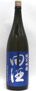 田酒 純米吟醸 渡船2号 1800ml