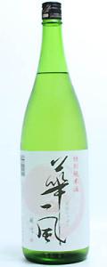 華一風 特別純米酒1800ml