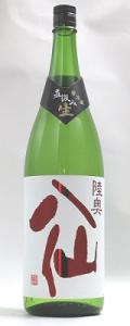 陸奥八仙 赤ラベル特別純米 直汲み1800ml