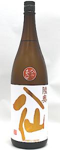 陸奥八仙 オレンジラベル 純米吟醸 ひやおろし 1800ml