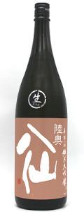 八仙 純米大吟醸 華想い50 生 1800ml