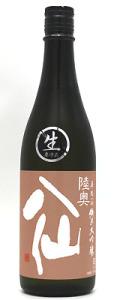 八仙 純米大吟醸 華想い50 生 720ml