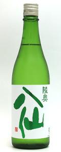 陸奥八仙 特別純米 緑ラベル 720ml