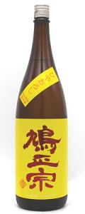 鳩正宗 純米酒 ひやおろし 1800ml