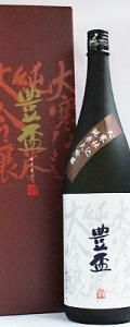 豊盃 純米大吟醸 大寒仕込み1800ml