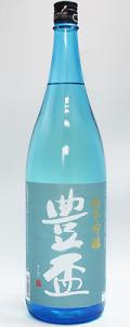 豊盃 純米吟醸夏ブルー1800ml