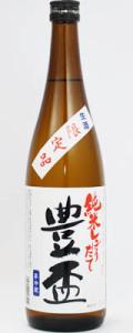 豊盃 純米しぼりたて720ml