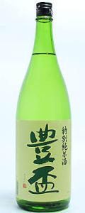 豊盃 特別純米酒1800ml