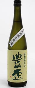 豊盃 無濾過生原酒 特別純米720ml