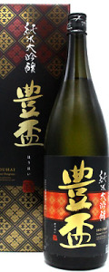 豊盃 純米大吟醸 1800ml