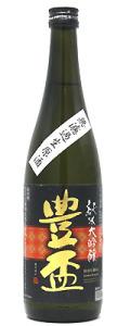豊盃 無濾過生原酒 純米大吟醸720ml
