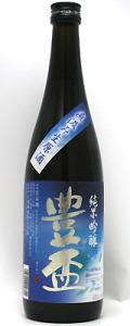 豊盃 純米吟醸豊盃米 直汲み生原酒 720ml