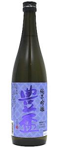 豊盃 純米吟醸55山田錦720ml