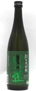 豊盃 純米大吟醸 緑ななこ塗 720ml