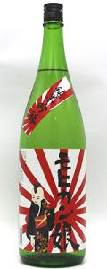 豊盃 純米吟醸 モヒカン娘 1800ml