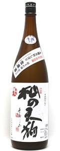 不老泉 杣の天狗 純米吟醸 うすにごり 生原酒 1800ml