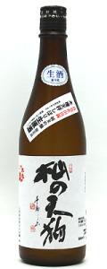 不老泉 杣の天狗 純米吟醸 うすにごり 生原酒 720ml