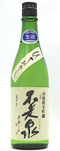 不老泉 山廃仕込 純米吟醸 ひやおろし720ml