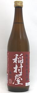 稲村屋 特別純米生原酒 無垢 720ml