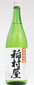 稲村屋 特別純米1800ml
