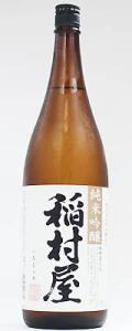 稲村屋 純米吟醸1800ml