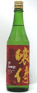 RED 醸侍 大吟醸 720ml