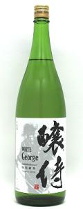 WHITE 醸侍 特別純米 1800ml
