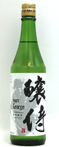 WHITE 醸侍 特別純米 720ml