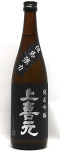 上喜元 純米吟醸 強力60 720ml