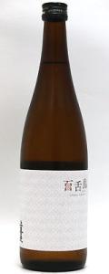 上喜元 純米吟醸 百舌鳥 720ml