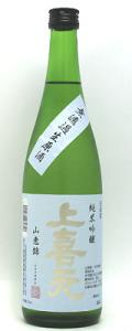 上喜元 純米吟醸 山恵錦 無濾過生原酒 720ml
