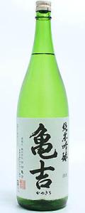 亀吉 純米吟醸酒1800ml