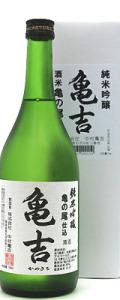 亀吉 純米吟醸 亀の尾仕込 720ml