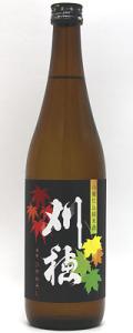刈穂  山廃純米 ひやおろし 720ml