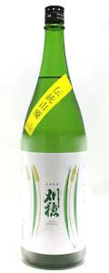 刈穂 山廃純米吟醸 生原酒 1800ml
