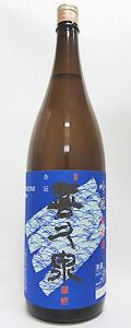 喜久泉 吟冠吟醸 1800ml