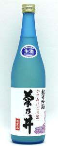 菊乃井 純米吟醸  かすみにごり酒 720ml