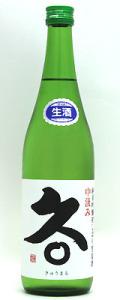 久○(きゅうまる) 純吟 生原酒 720ml